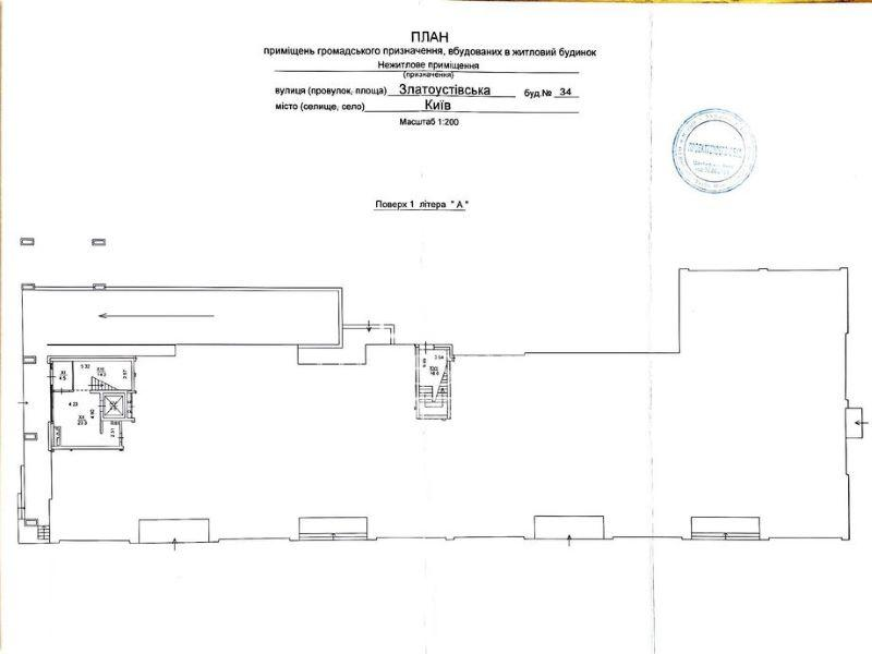 Hoffmann Haus план1.jpg