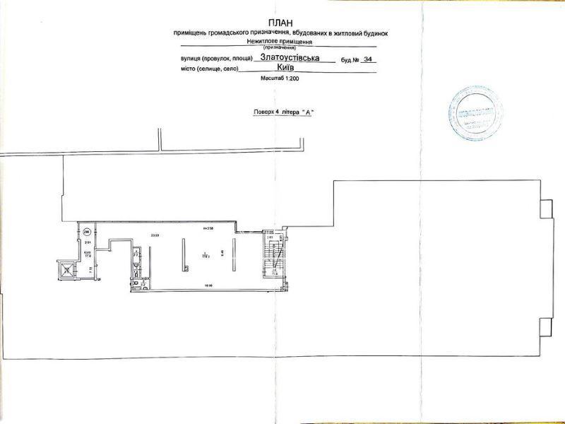 Hoffmann Haus план2.jpg