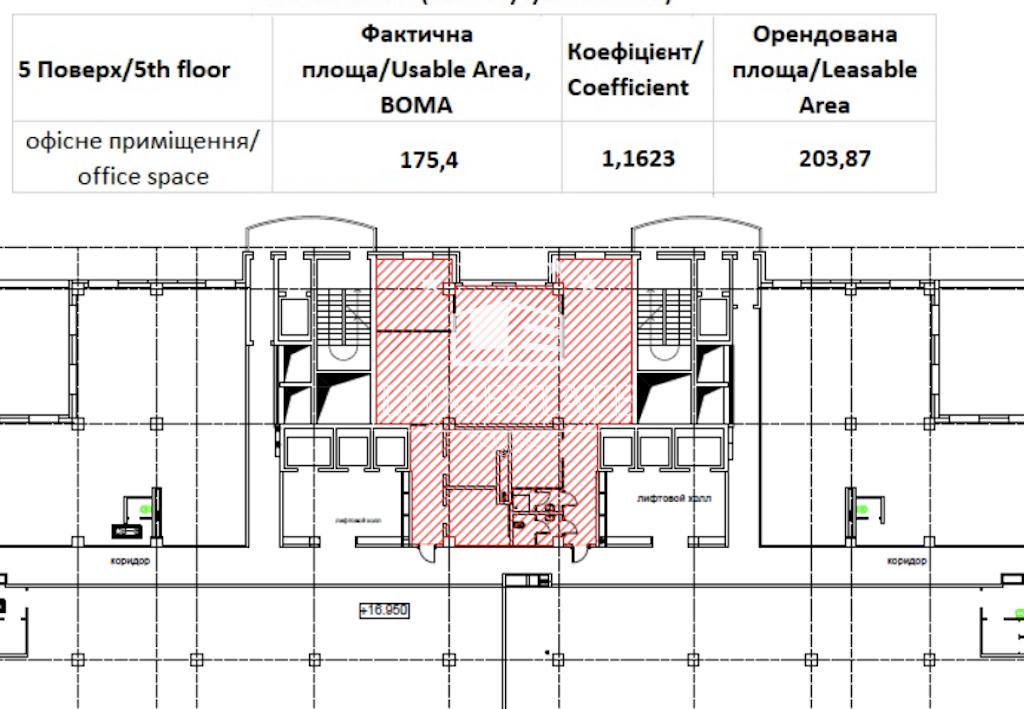 планировка 203м2.png