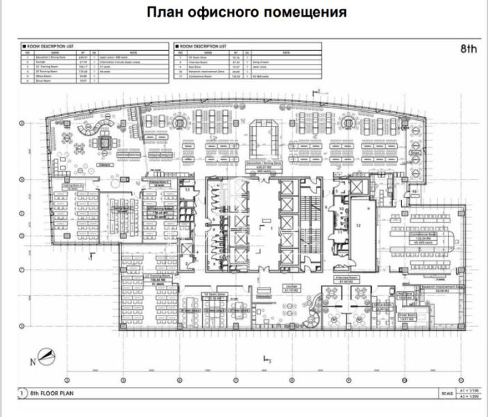 Tower_1507_plan