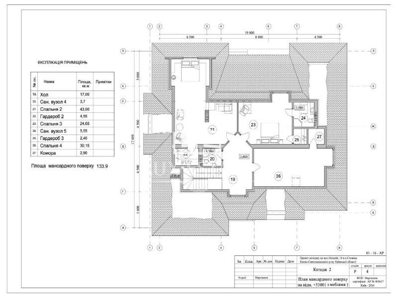 стоянка план1.jpg